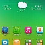 Baidu OS ROM For Xiaomi Redmi 1S (Custom Rom for Redmi 1S) 1