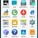Android 5.0 Lollipop Mokee Rom for Xiaomi Redmi 1S (Test Build) 2
