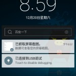 Android 5.0 Lollipop Mokee Rom for Xiaomi Redmi 1S (Test Build) 3