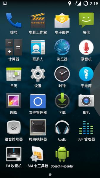 CM11 Rom For Xiaomi Redmi 2 (Latest Version) CynogenMod 11 ROM 4
