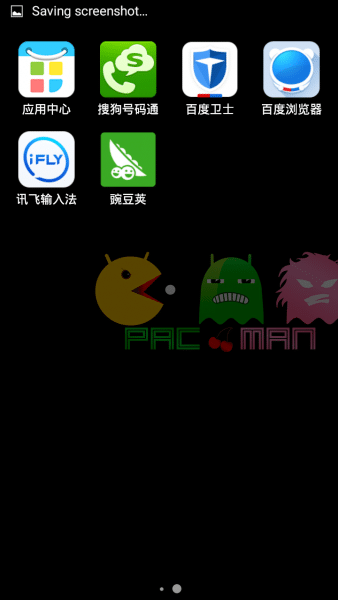 PAC-Man Rom For Xiaomi Redmi 2 (Stable Custom ROM) 10