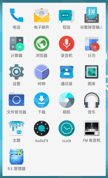 CM12 Android 5.0 Lollipop Rom For Xiaomi Redmi 2 9
