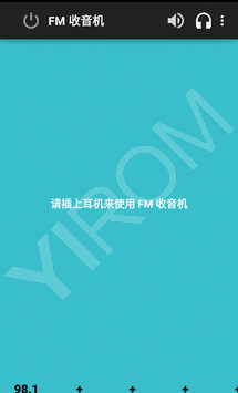CM12 Android 5.0 Lollipop Rom For Xiaomi Redmi 2 5