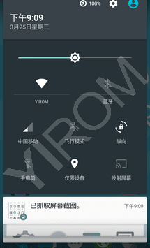 CM12 Android 5.0 Lollipop Rom For Xiaomi Redmi 2 4