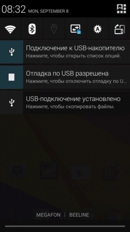AOSP Android 4.4.2 Kitkat For Micromax Canvas HD A116 (Stable ROM) 3