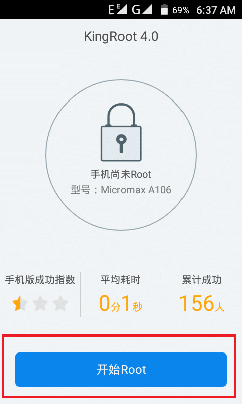 Rooting Micromax Unite 2 A106 with KingRoot