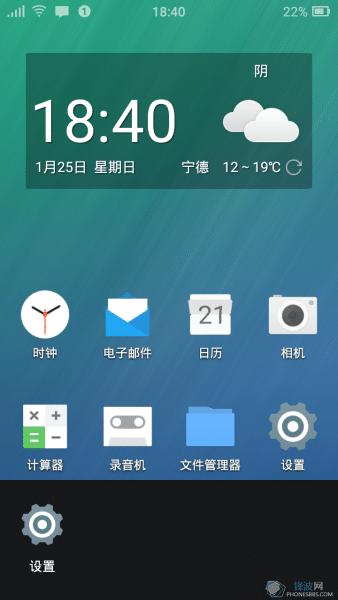 custom rom for xiaomi redmi 2, FIUI Custom Kitkat Rom For Xiaomi Redmi 2