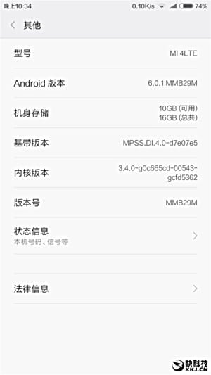 Official Android 6.0.1 Marshmallow Update for Xiaomi Mi 4