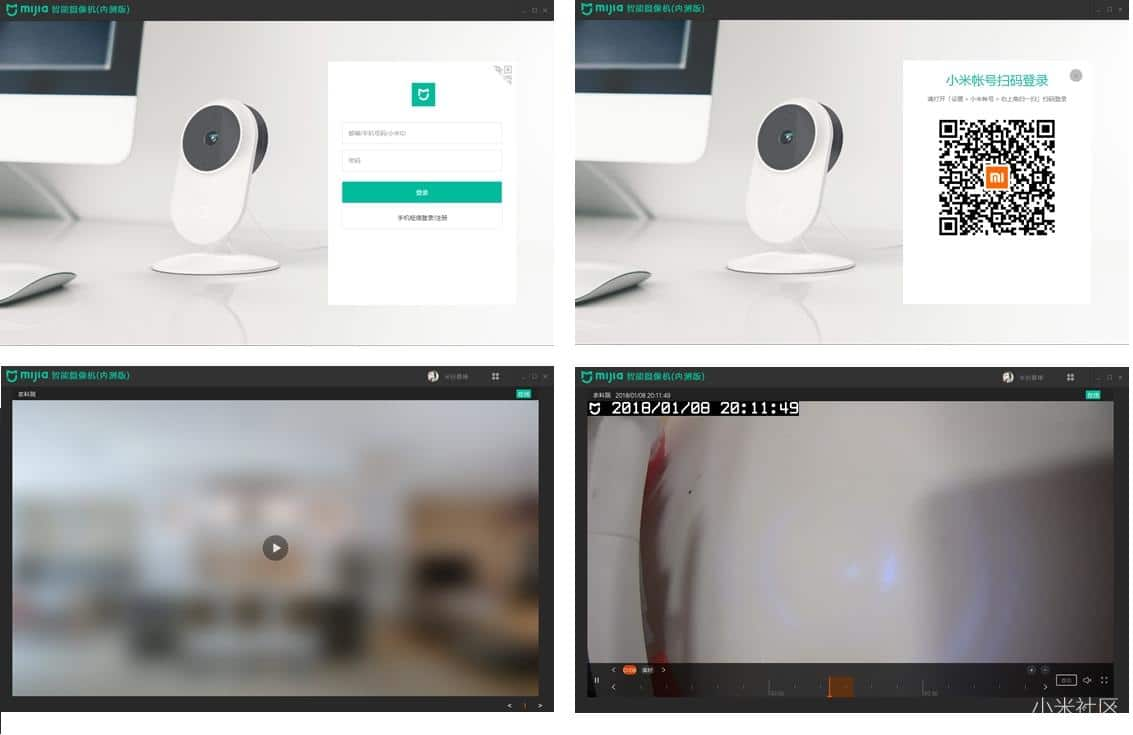 How to Live View Mi Security Camera on Your Computer 1